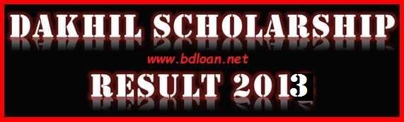 Dakhil Scholarship Result 2017