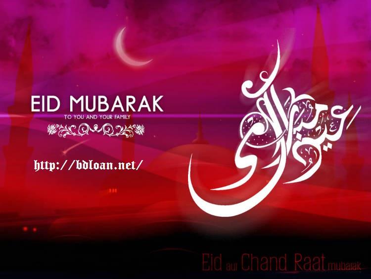 Best 20 Eid ul-Fitr Eid Cards