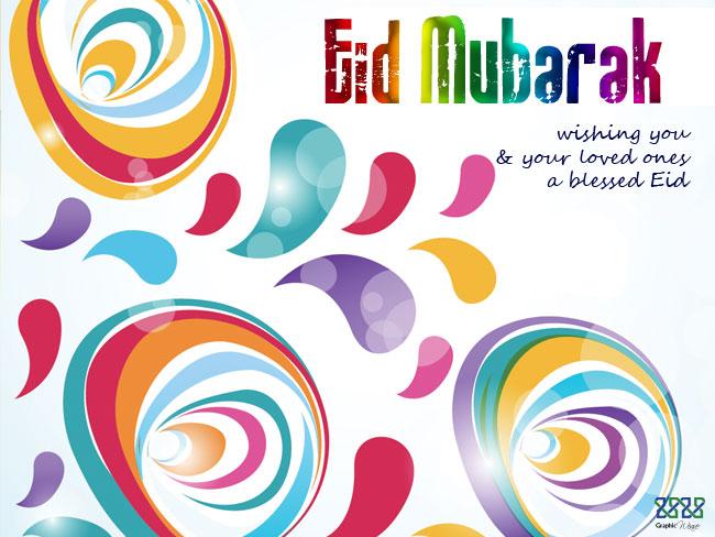 Best 20 Eid SMS Eid Ul Fitr 2018