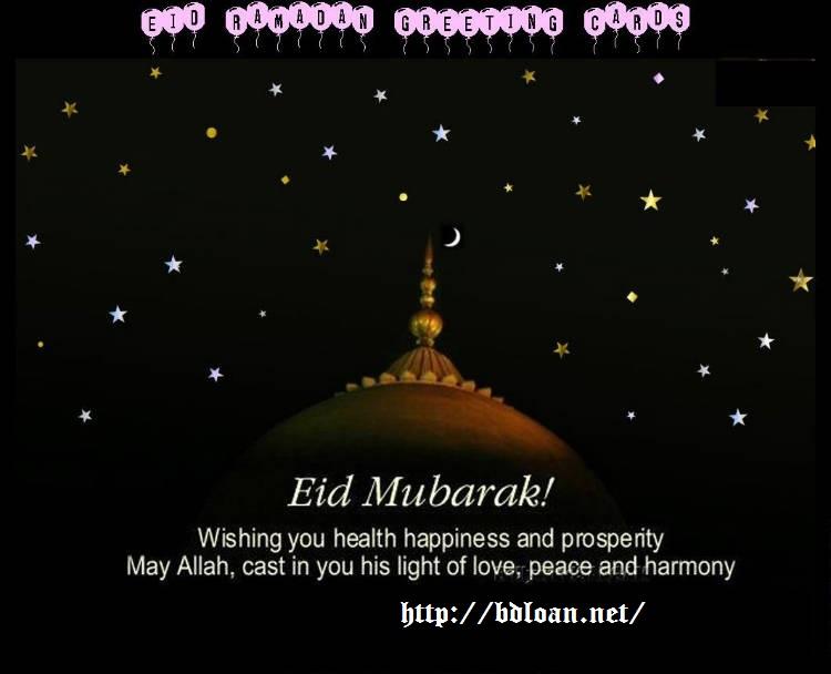 Best 20 Eid ul-Fitr Eid
