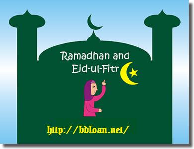 Best 20 Eid SMS Eid Ul Fitr 2016