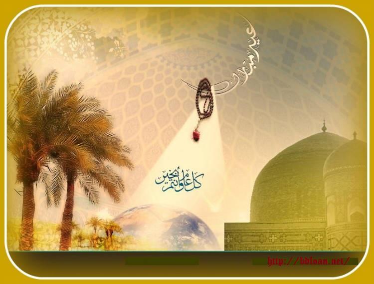Best 20 Eid ul-Fitr Eid Cards 2018
