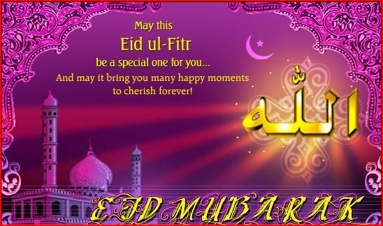 Best Adha Messages English Eid Al-Fitr Greeting - ldowk1q  Trends_381069 .jpg