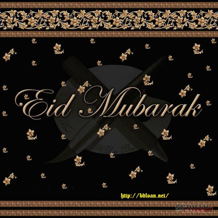Best 20 Eid ul-Fitr Eid Cards 2017