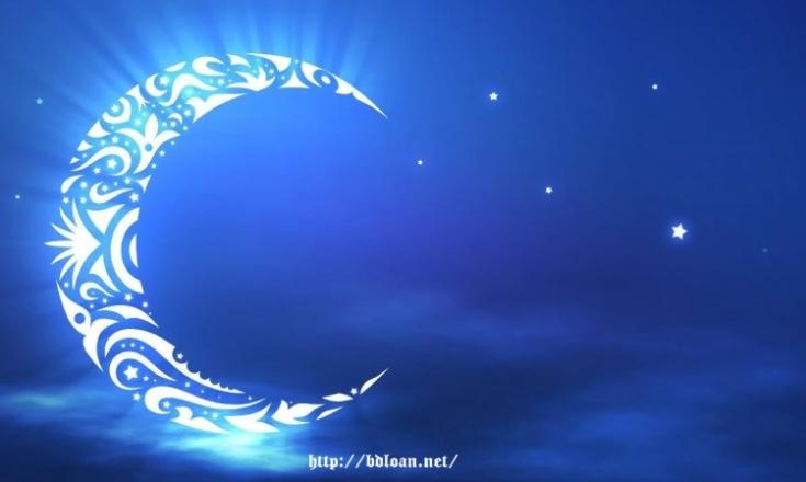 Ramadan Iftar Sehri Timing 2018 Bangladesh
