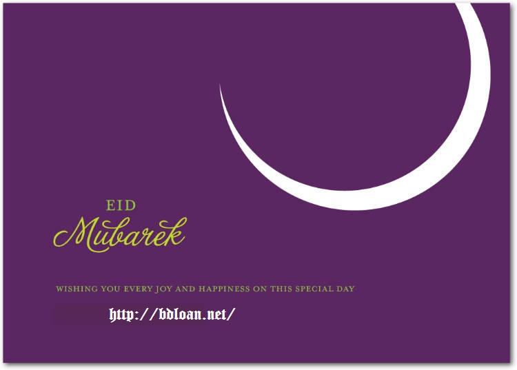 Great Bangla Eid Al-Fitr Greeting - solqph4  Image_192793 .jpg
