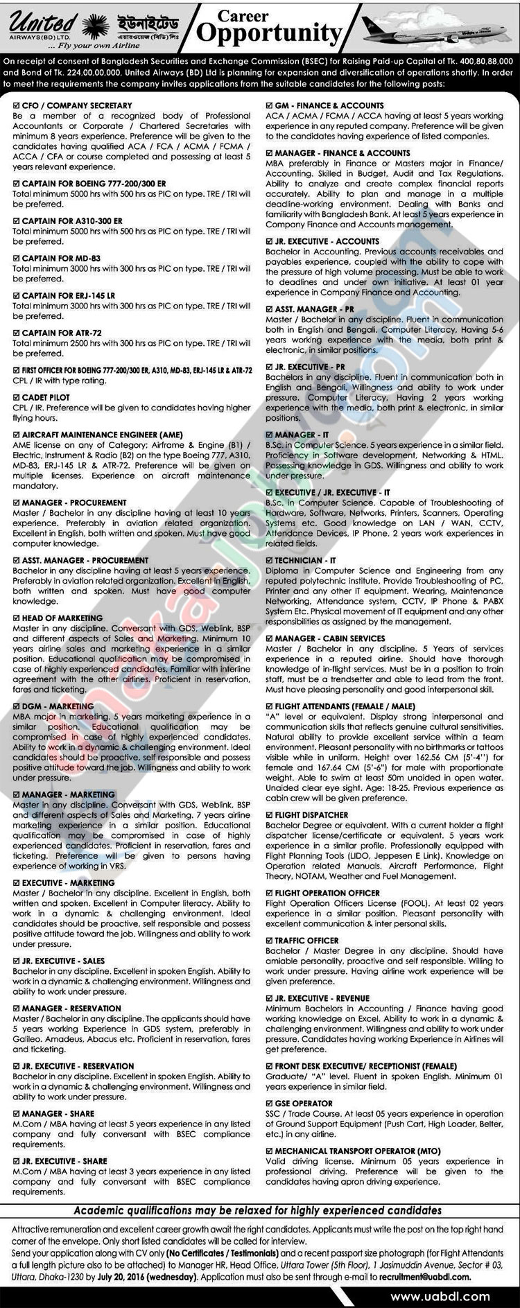 United Airways (BD) Job Circular 2016