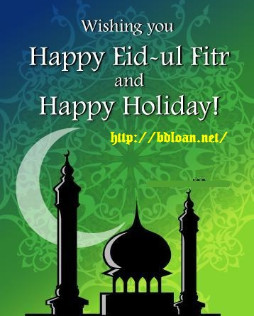 Best 20 Eid SMS Eid Ul Fitr 2017