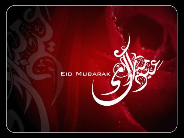 Bangladeshi Muslim Celebrating of Eid-ul-Adha