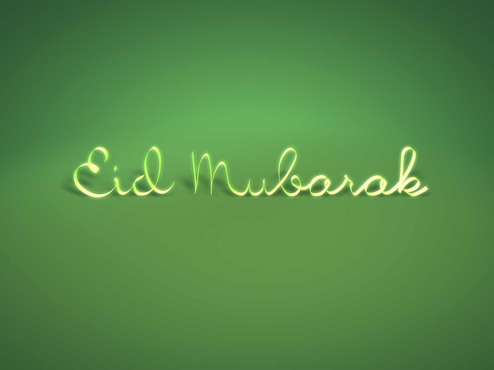 Best 20 Eid ul Adha Wallpaper 2017