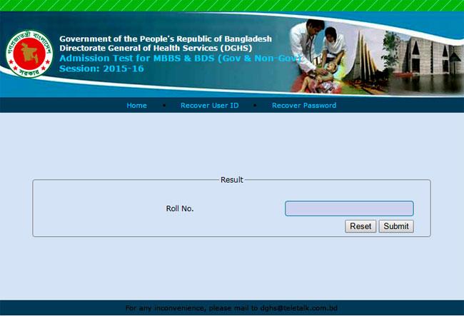 Medical Admission Result 2017 Bangladesh