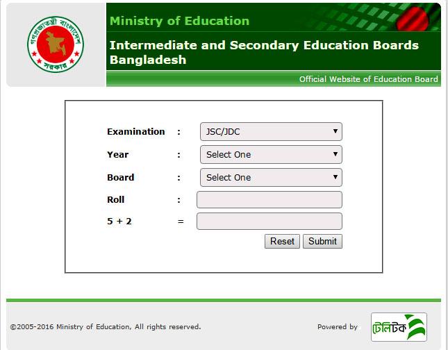 JSC JDC Result 2018 Bangladesh