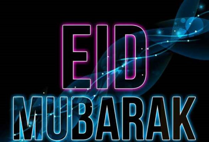 Best 20 Eid ul Adha Wallpaper 2016