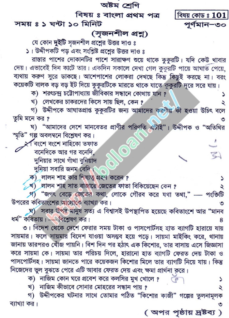JSC Bangla Short Suggestion 2019