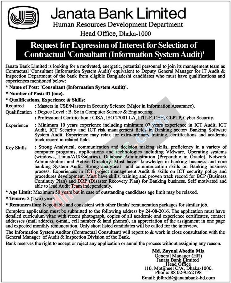 Janata Bank Job Circular Apply Online 2016