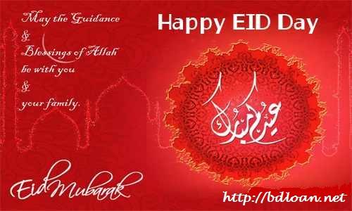 Best 30 Eid SMS Eid ul Adha 2018