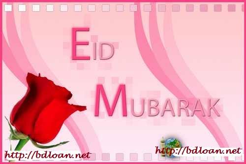 Best 30 Eid SMS For Eid ul Adha 2017