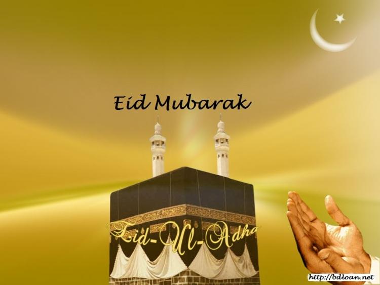 Best E-Card For Eid ul Adha 2017