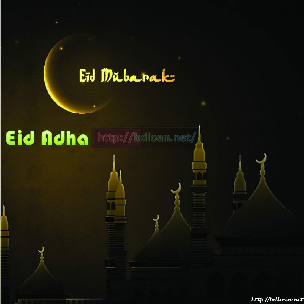 Best E-Card For Eid ul Adha 2016