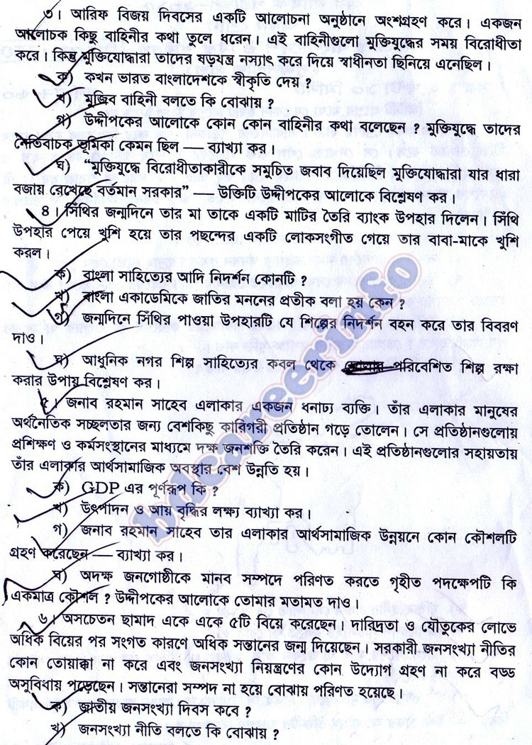 JSC Bangladesh and Bishoporichoy Suggestion 2018