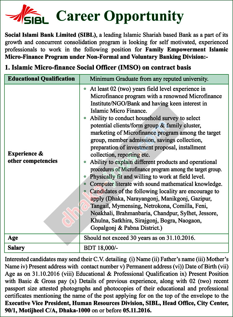 Social Islami Bank SIBL Job Circular 2016