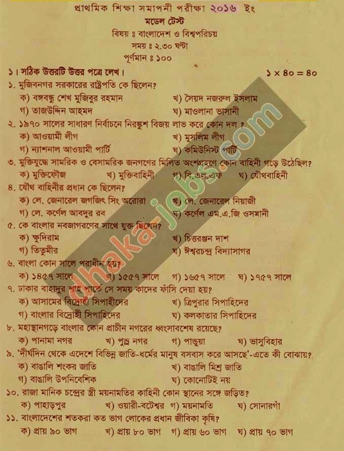 PSC Bangladesh and Bishoporichoy Suggestion 2016