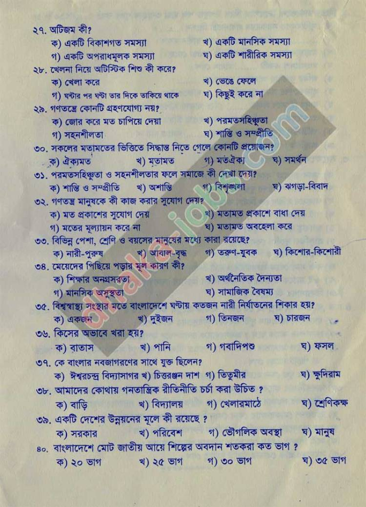 PSC Bangladesh Bishoporichoy Suggestion 2018