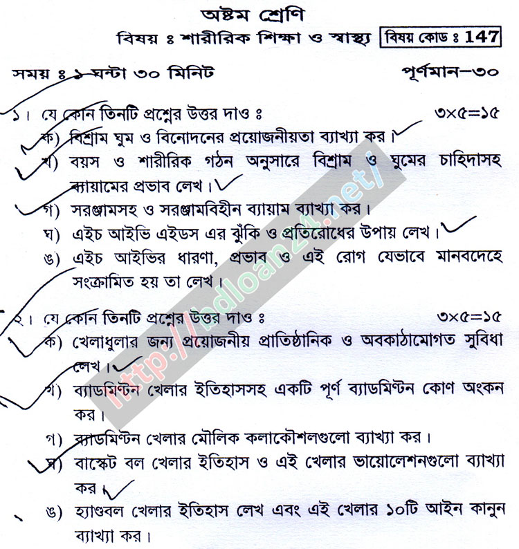 JSC Physical Education and Health Suggestion 2018