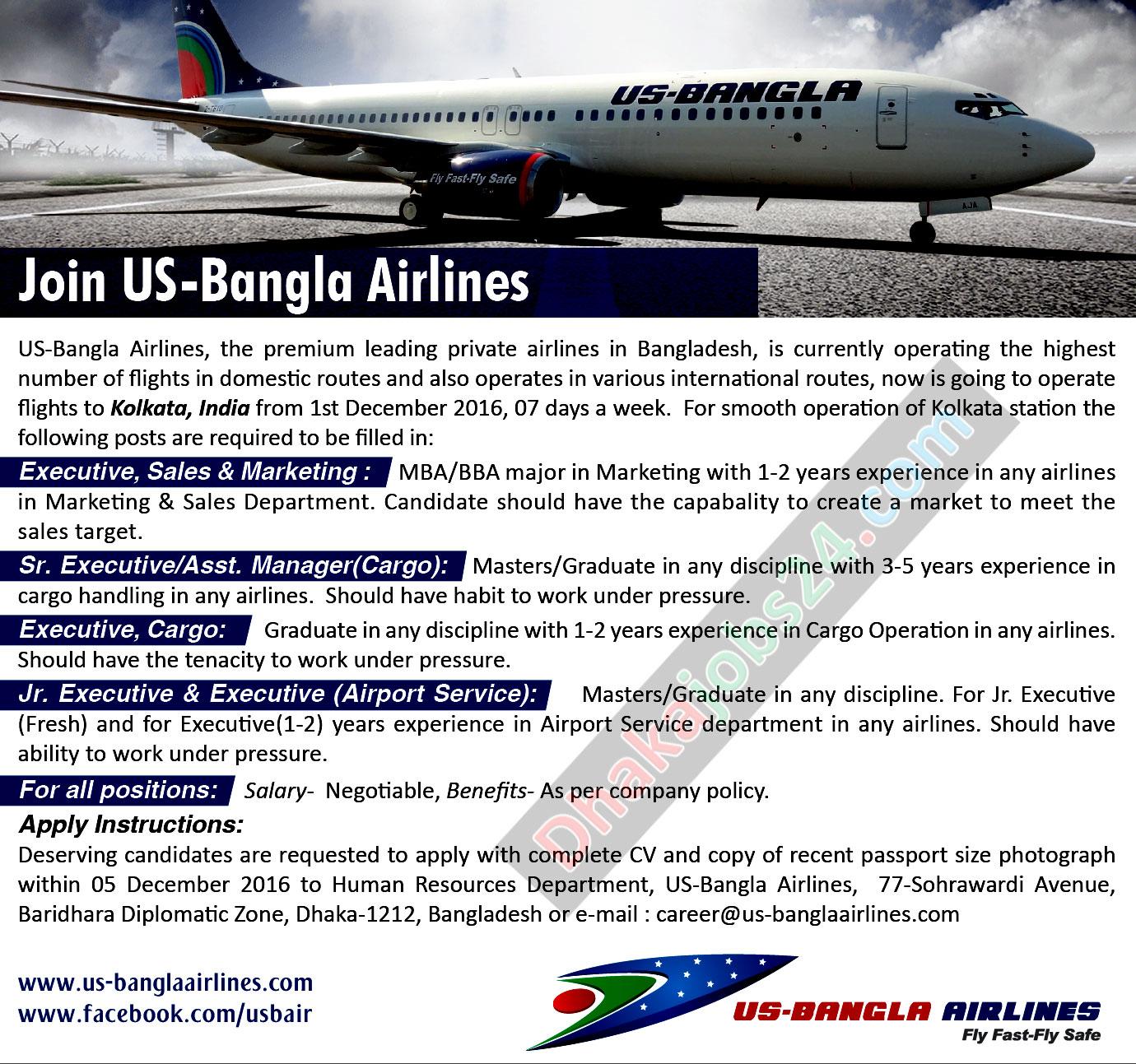 US-Bangla Airlines Job Circular 2016