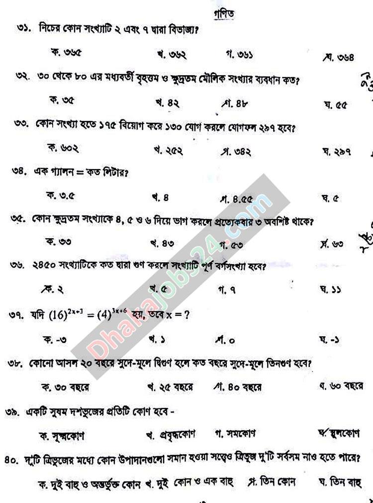 Sadharan Bima Corporation Question Solved 2016