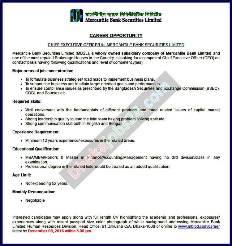 Mercantile Bank Job Circular 2016