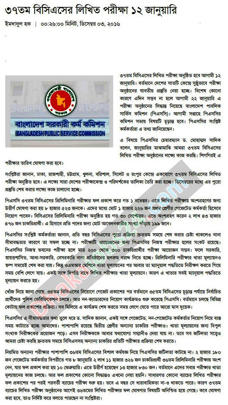 37 BCS Written Exam 12 January 2017