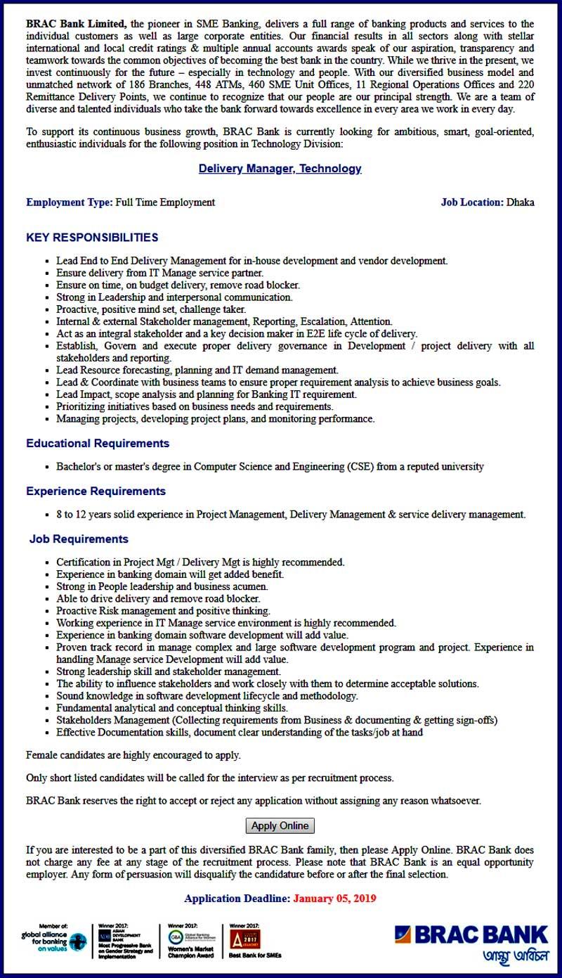 BRAC Bank New Job Circular 2019