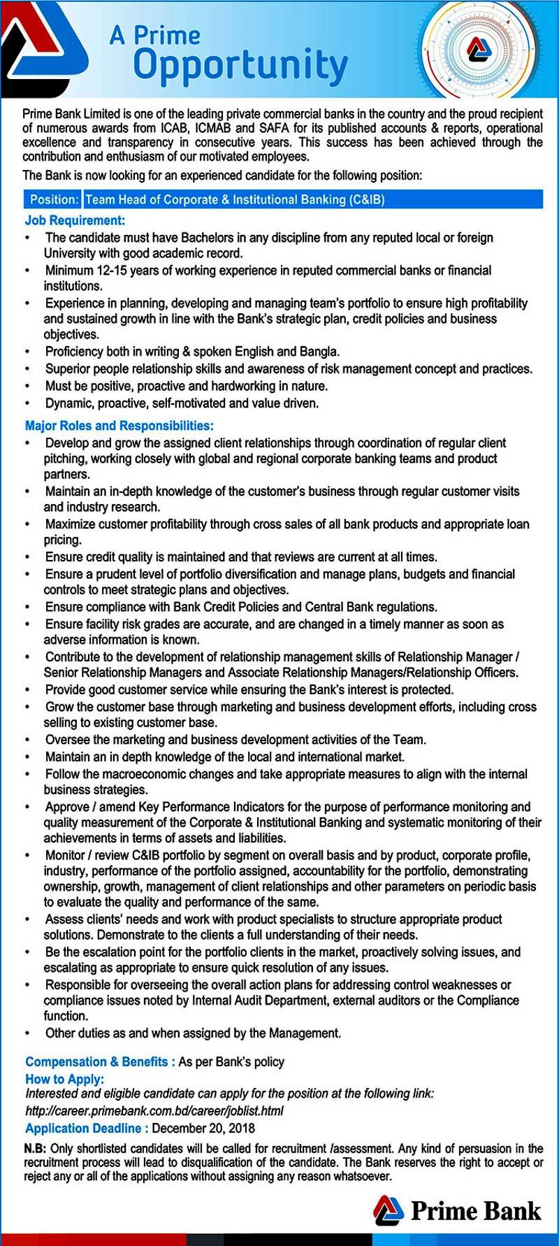 Prime Bank Job Circular 2018