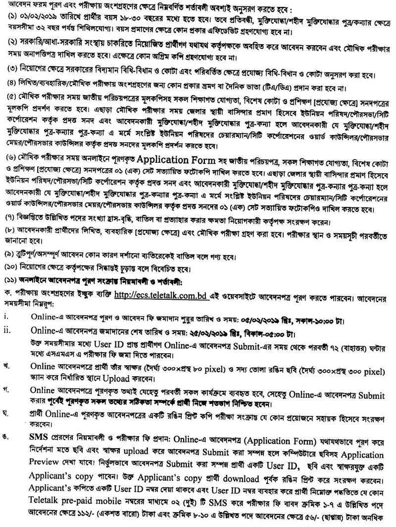 Election Commission Job 2019