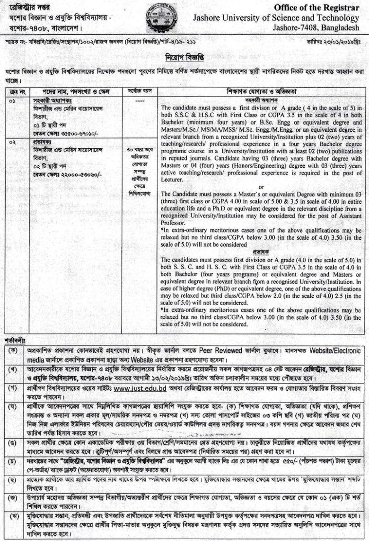 Jessore University of Science & Technology job