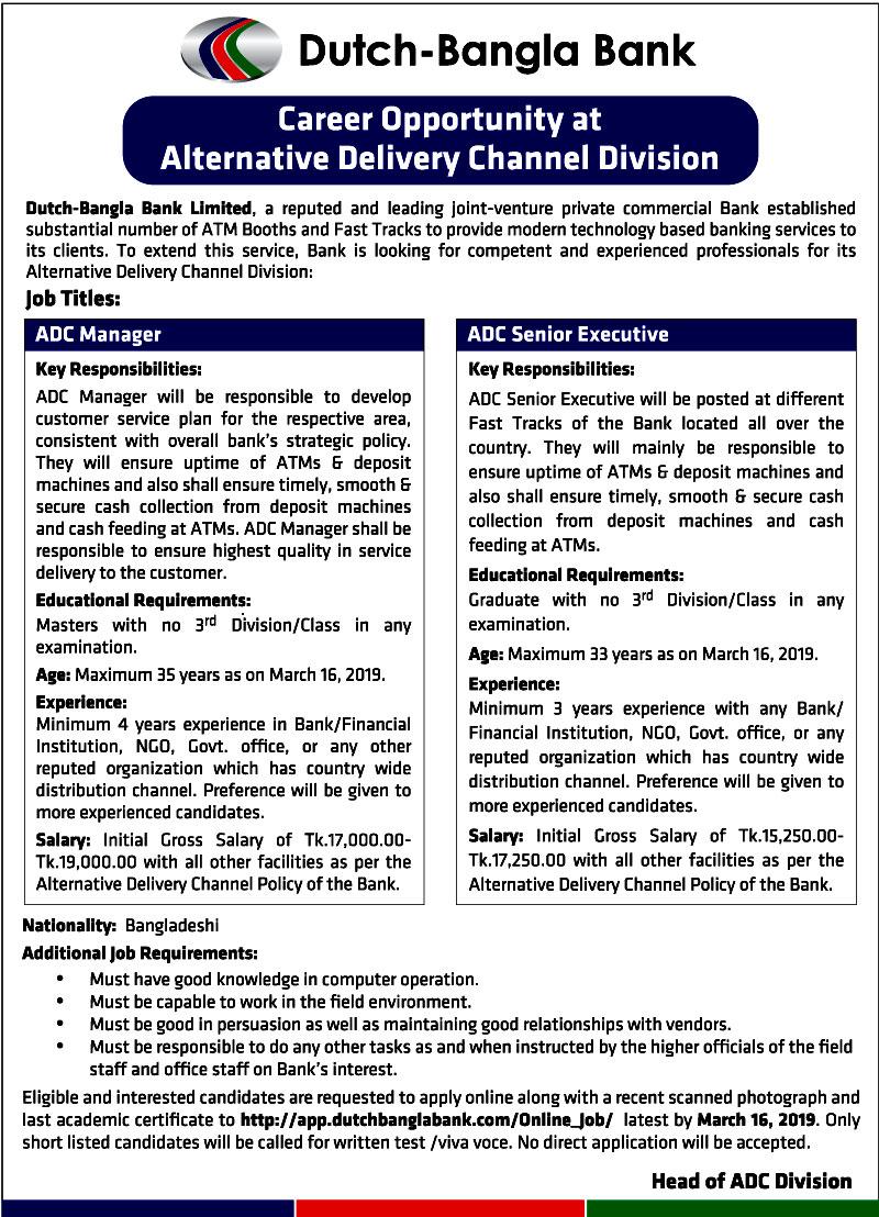 Dutch-Bangla Bank Job Circular 2019