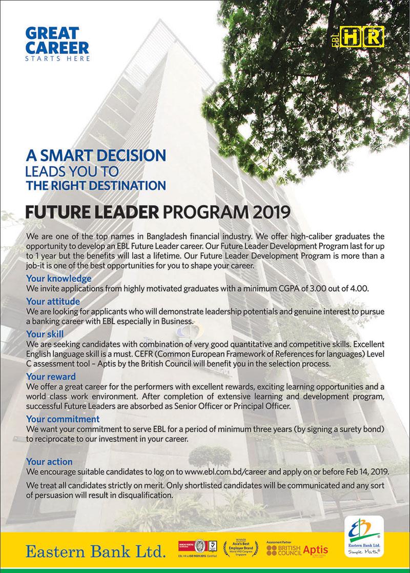 EBL Job 2019