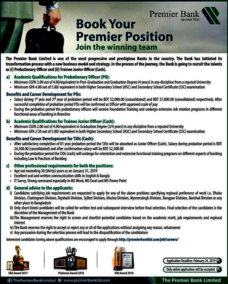 Premier Bank Job 2019