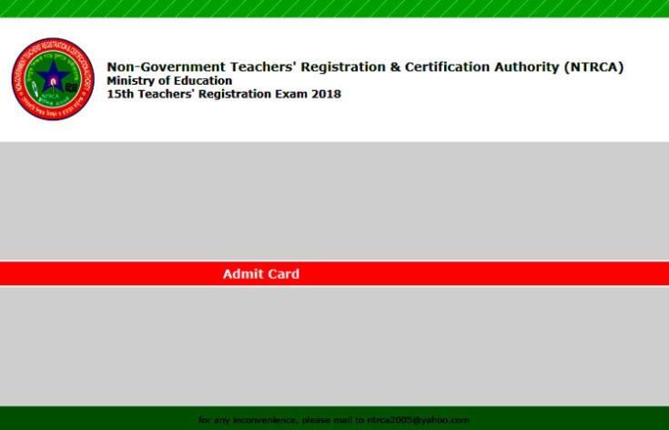 15th NTRCA Admit Card 2019