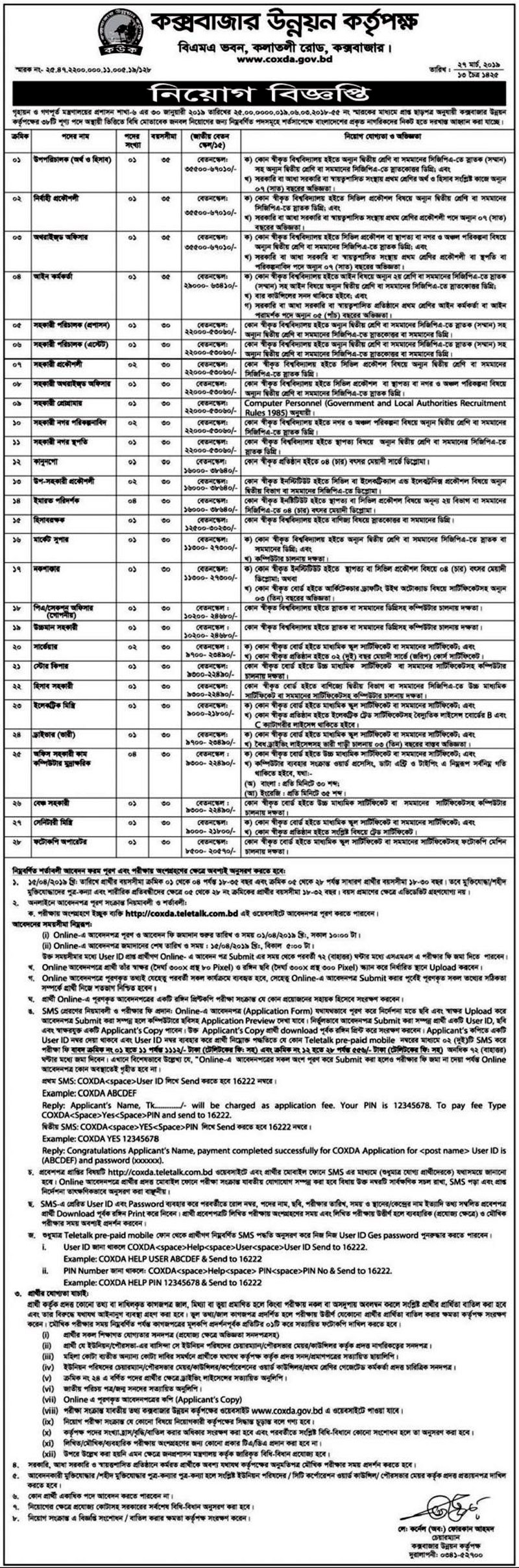 Housing and Public Works Job 2019