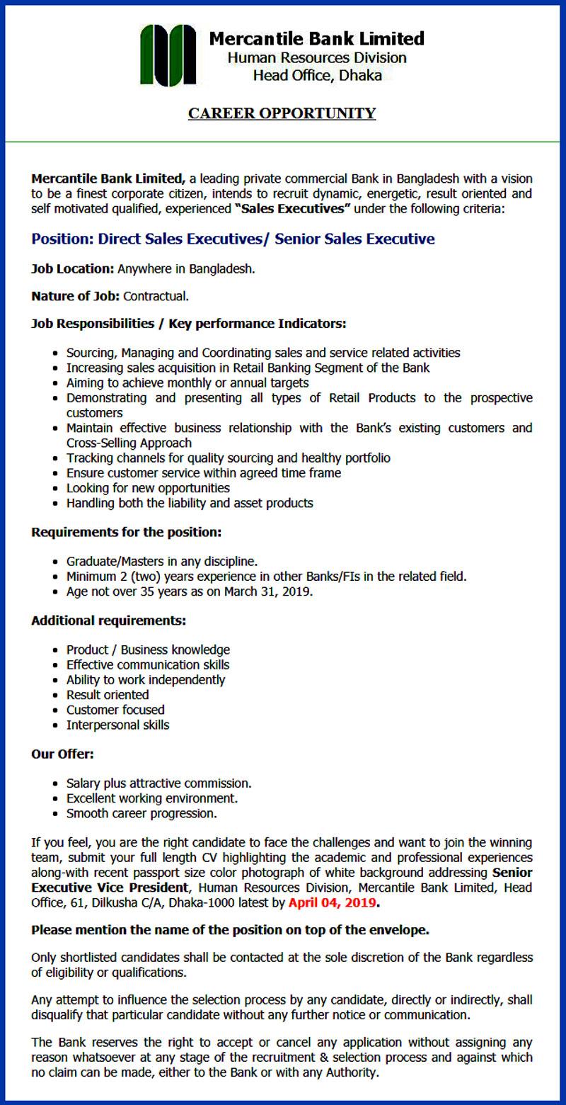 Mercantile Bank Ltd Job circular 2019 – www.mblbd.com