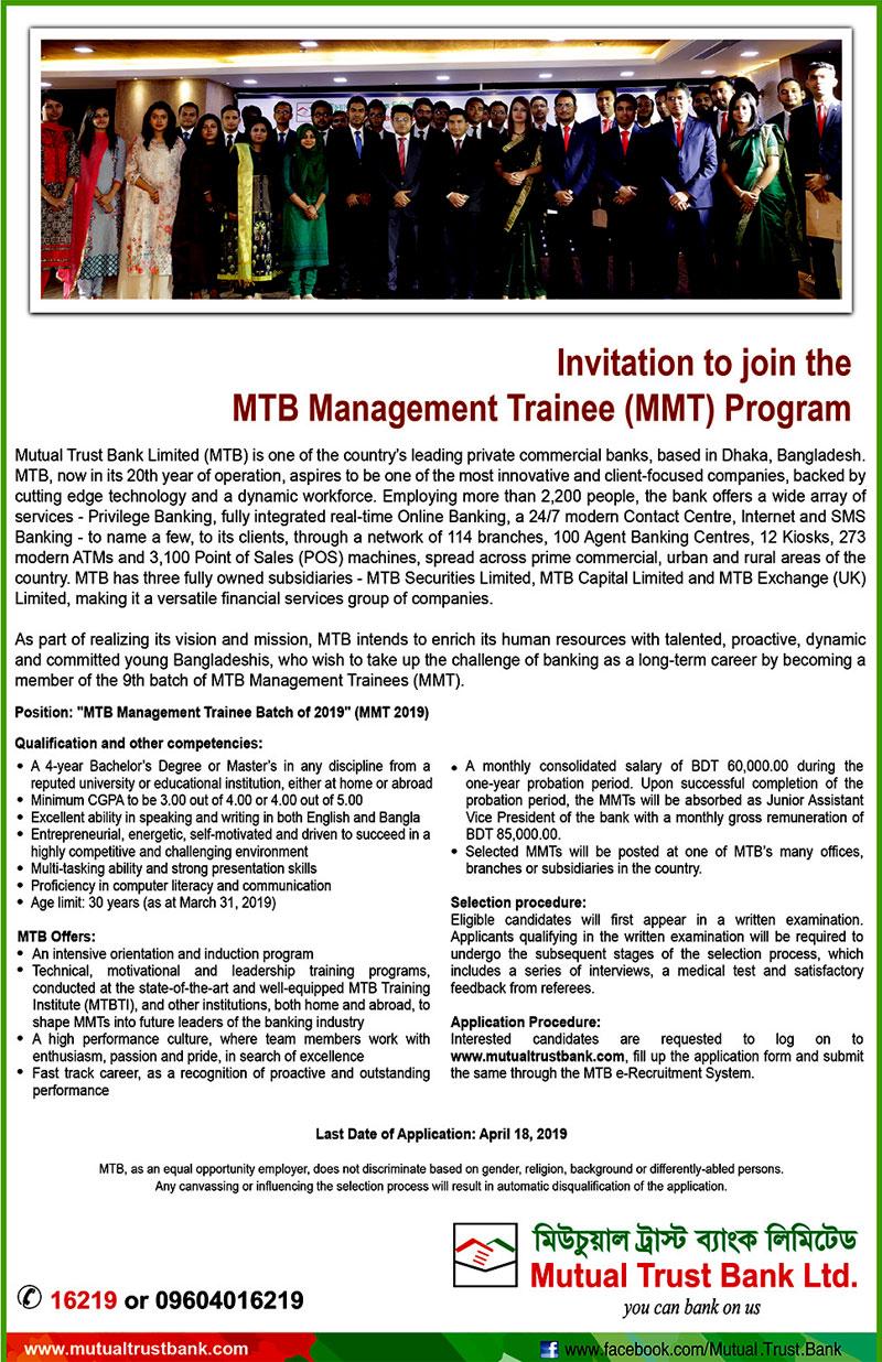MTB Job Circular 2019