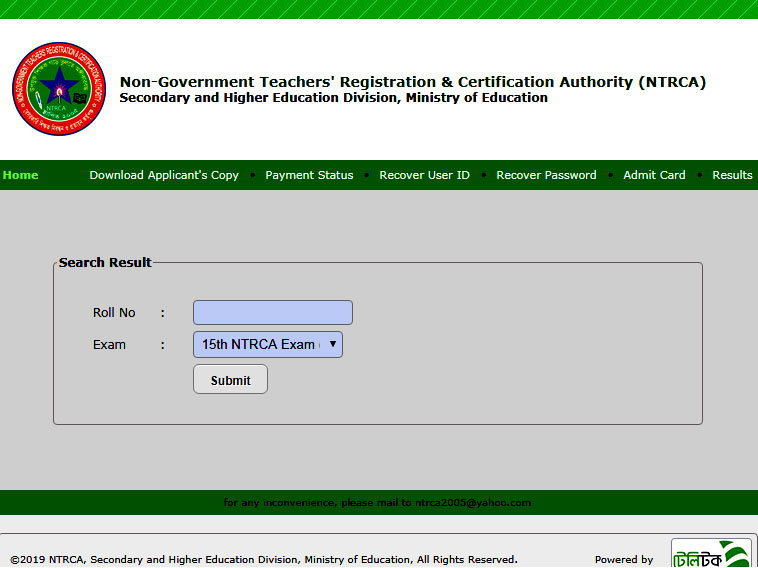 15th NTRCA MCQ Result Download 2019