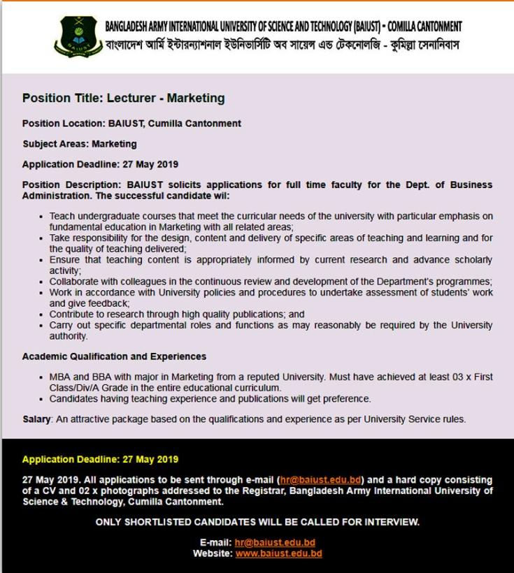 Bangladesh Army University ST Job Circular 2019