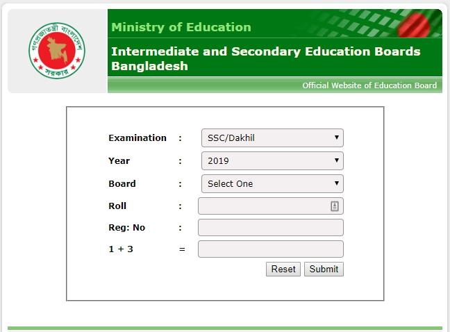 Dakhil Result 2020 bmeb.gov.bd
