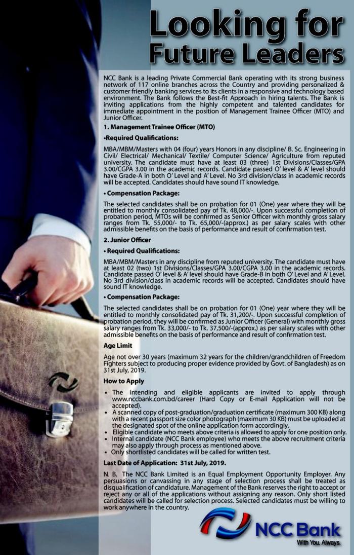 NCC Bank Job Circular 2019