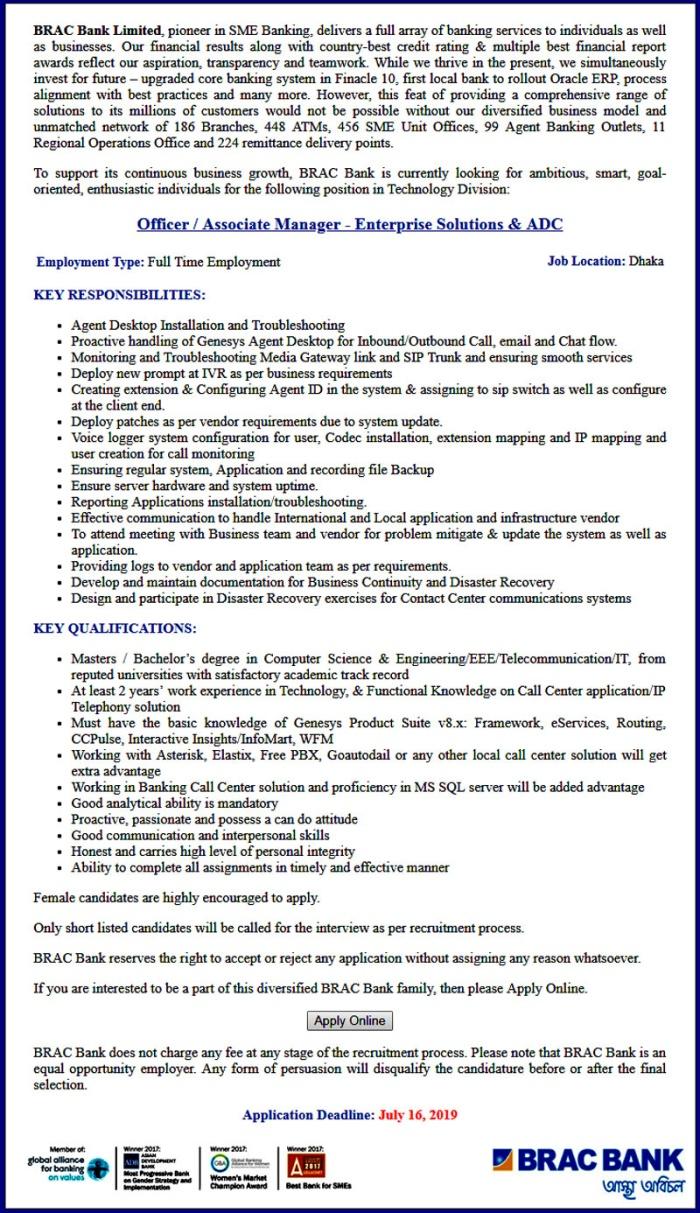 BRAC Bank Job Circular 2019