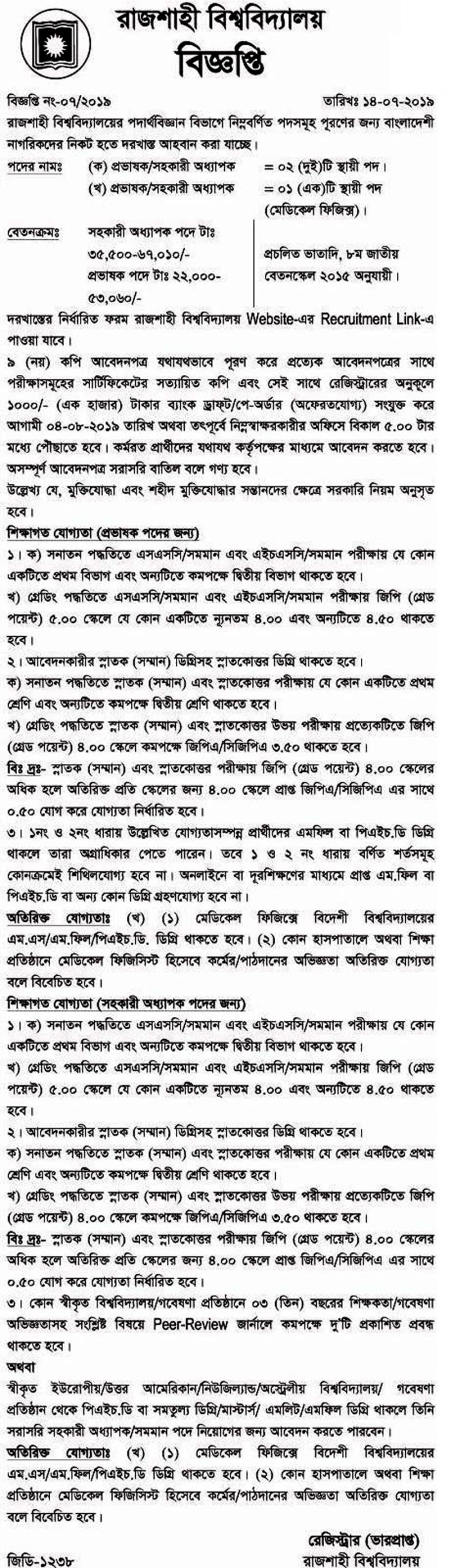 Rajshahi University Job 2019